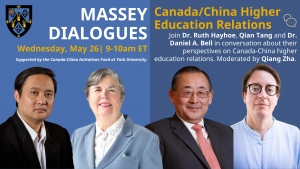 Flyer for Canada/China Higher Education Relations Dialogues